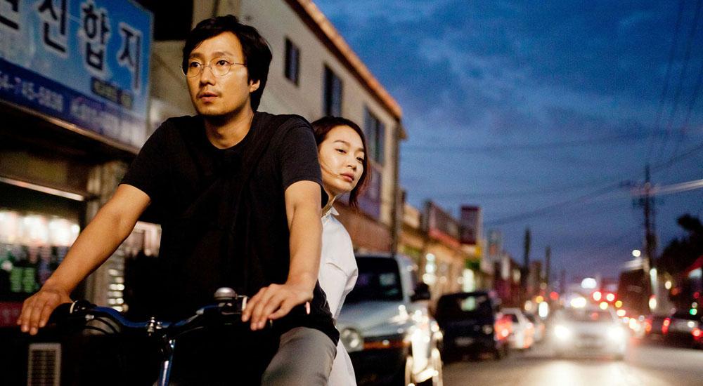 Muestra de Cine Coreano en España