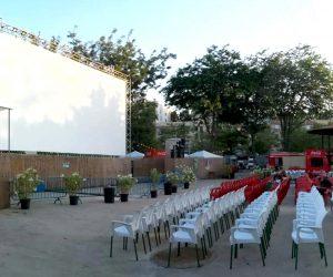 Remedios contra el calor: el cine de verano de La Bombilla